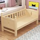 實木兒童床兒童床拼接大床帶男孩單人床女孩公主床寶寶加寬小床【萬聖夜來臨】