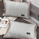 冰絲枕頭套夏天兒童枕頭枕套一對裝枕席涼爽夏季雙人家用枕芯套 一米陽光