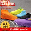 【現貨12H出貨!日本熱銷】新款防水雨鞋...