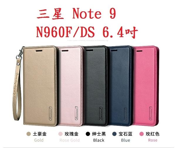 【Hanman】三星 Note 9 N960F/DS 6.4吋 真皮皮套/翻頁式側掀保護套/側開插卡手機套/保護殼
