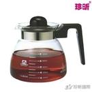 免運【珍昕】台灣製 GLASSHOUSE 可直火耐熱玻璃壺(1200ml)/玻璃壺