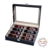 皮質雙層太陽眼鏡收納盒多格時尚眼鏡展示盒墨鏡盒大容量整理盒