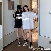 短袖T恤女2021新款閨蜜裝夏季發光字母港風寬鬆顯瘦中長款上衣潮
