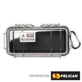 美國 PELICAN 派力肯 塘鵝 1030 Micro Case 微型防水氣密箱 透明 黑色 公司貨