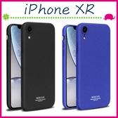 Apple iPhoneXR 6.1吋 指環磨砂手機殼 素面背蓋 PC手機套 簡約保護套 防滑保護殼 全包邊牛仔殼 支架