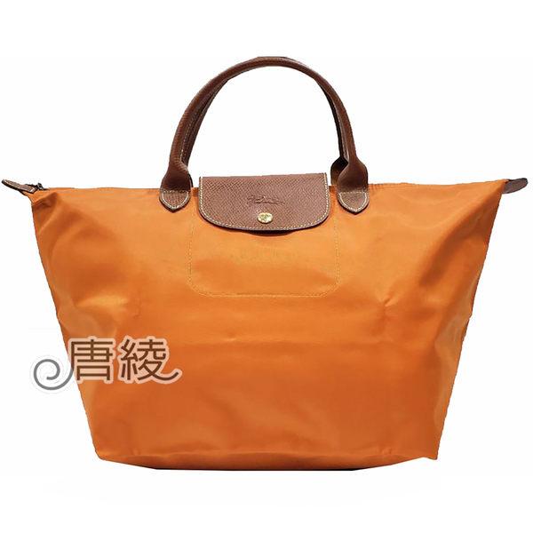 【LONGCHAMP】摺疊短把尼龍水餃包(橙色-M號)