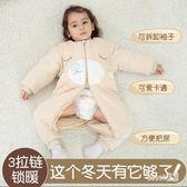防踢被 嬰兒睡袋秋冬寶寶分腿睡袋兒童純棉冬季加厚中大童分腿睡袋 df10299【Sweet家居】