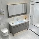 實木浴室櫃組合免漆現代簡約掛牆式落地式衛...