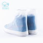 買一送一防雨鞋套加厚時尚女雨鞋套防水男防滑加厚底耐磨兒童雨天高筒「錢夫人小鋪」