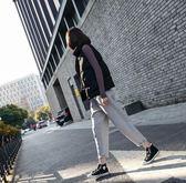 韓版寬鬆黑色哈倫褲女秋季顯瘦九分褲小腳褲休閒褲蘿卜褲潮    瑪奇哈朵