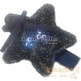 Cutie Bella亮片星星全包布手工髮夾-Star Sequin-Indigo