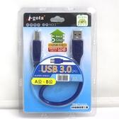 I-gota USB3.0  A公-B公 高速傳輸線 30CM(F20USIG0038)(U3ABPP0.3)