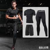 籃球緊身衣服健身服男壓縮速干跑步運動褲七分T恤訓練短褲套裝衣WL2392【俏美人大尺碼】