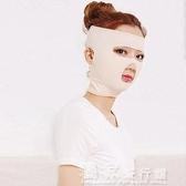 瘦臉神器緊致提拉神器廋臉雙下巴韓國小V臉帶面罩臉型矯正器睡眠瘦臉 獨家流行館