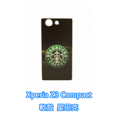 SONY Xperia Z3 Compact D5833 Z3C M55W 手機殼 軟殼 保護套 咖啡