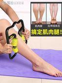 按摩棒 泡沫軸肌肉放松器腿部按摩滾輪瘦腿按摩棒健身器材女狼牙瑜伽器材 繽紛創意家居