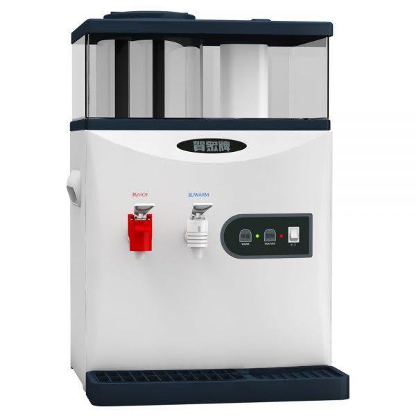 UW-252BW-1  桌上型溫熱開飲機【免運費】【分期零利率】《送除氯沐浴器》