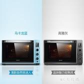 220V電烤箱家用大容量商用私房烘焙蛋糕多功能全自動 qf24639【MG大尺碼】