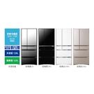 HITACHI日立 日本原裝676L變頻六門電冰箱 RXG680NJ