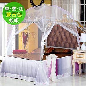 【ENNE】蒙古包帳篷式雙開門蚊帳-顏色隨機/三種尺寸可選雙人