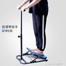 訓練器材康復抻筋腳踝拉筋板腳底斜板按摩斜踏板經絡站立 樂活生活館