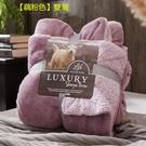 毛毯被子加厚冬季珊瑚絨床單法蘭絨毯子單人...