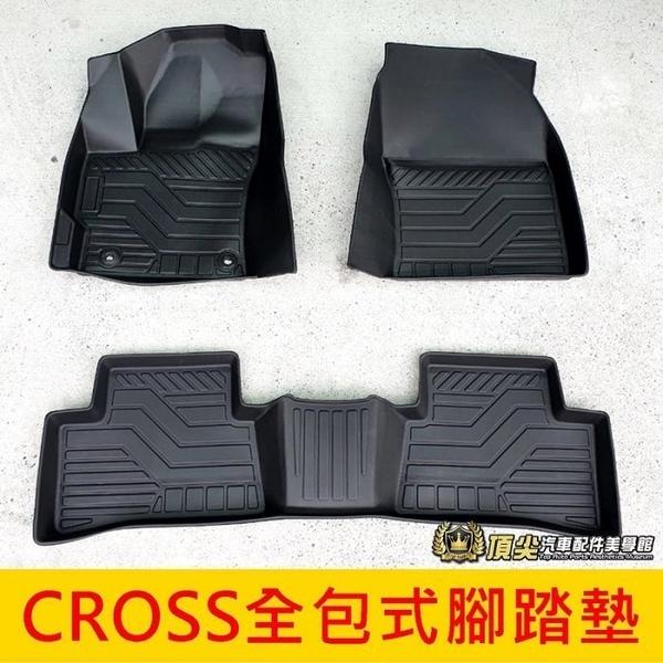 TOYOTA豐田【CROSS全包式腳踏墊】2020-2021年CROSS專用 CC類卡固 3D防水腳踏墊