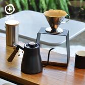 【+O家窩】悶蒸十五手沖咖啡旗艦組(咖啡濾架+手沖壺+濾杯) (日式 咖啡 鵝頸 沖泡 不銹鋼 工業風)