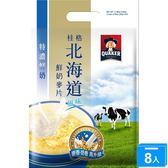 桂格北海道特濃鮮奶麥片29g*12*8【愛買】