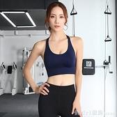 運動背心 運動內衣女聚攏跑步瑜伽背心防震高強度可外穿健身文胸 開春特惠