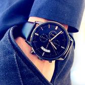 手錶男機械錶全自動精鋼皮質電子錶石英錶防水夜光學生休閒潮流裱WY