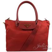 茱麗葉精品 全新精品 PRADA 1BA106 經典三角LOGO尼龍帆布手提斜背兩用包.紅
