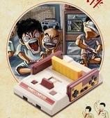 酷孩8位電視游戲機 高清家用游戲機 插FC黃卡經典懷舊雙人游戲機