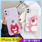 草莓熊抱哥 iPhone SE2 XS Max XR i7 i8 plus 透明手機殼 卡通手機套 保護殼保護套 空壓氣囊殼
