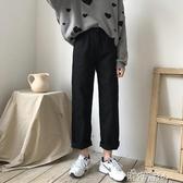 新款韓版ulzzang怪味少女褲直筒百搭高腰闊腿休閒牛仔褲女秋 S-L 3色 交換禮物