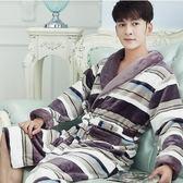 男士內睡衣法蘭絨睡袍男士秋冬保暖季加厚珊瑚絨內睡衣大尺碼長版浴袍子家居服