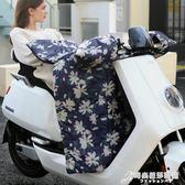 小牛電瓶車擋風被冬季加厚加絨保暖摩托車防風罩加大電動車擋WD 時尚芭莎