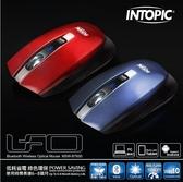 新竹【超人3C】INTOPIC 廣鼎 MSW-BT650 藍/紅 藍芽 滑鼠 無線光學滑鼠 usb滑鼠 電競滑鼠