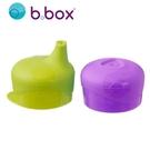 澳洲 b.box 二代矽膠杯套吸管組-熱情系(葡萄紫+波羅綠)[衛立兒生活館]