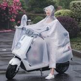 雨衣電瓶車成人騎行自行車男女加大加厚雨披【極簡生活】