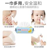 年終鉅惠幼兒寶嬰兒柔濕巾80抽*3大包裝新生手口屁專用濕紙巾家用實惠 森活雜貨