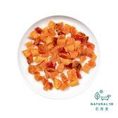 【Natural10自然食】手作狗狗貓咪寵物零食 鮭魚一口酥