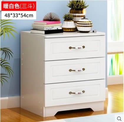 皮質床頭櫃時尚簡約現代收納櫃子整裝臥室儲物櫃皮藝床邊櫃(主圖款)