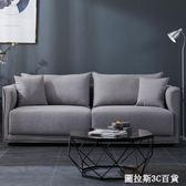 北歐布藝沙發小戶型現代簡約風格客廳整裝三人位組合乳膠沙發家具  圖拉斯3C百貨