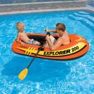 [衣林時尚] INTEX 二人充氣船 185x94cm(含打氣筒 槳2隻)(拉繩) 耐重95Kg 58331
