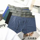 內褲 無痕冰絲一片式超薄男士四角褲