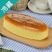 【鬆軟綿密】優質橢圓乳酪蛋糕1盒【愛買冷藏】