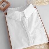 白色襯衫女長袖2019春秋裝新款百搭職業正工裝工作服純棉打底襯衣『艾麗花園』