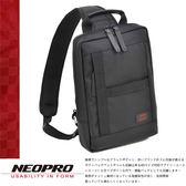 現貨配送【NEOPRO】日本機能包品牌 腳踏車包 單肩斜背包 側背包 平板電腦袋 A4 旅行休閒款【2-023】