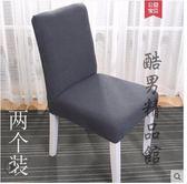 北歐椅套家用簡約連體彈力通用餐椅套餐桌椅子套罩椅墊坐墊布藝CY 酷男精品館
